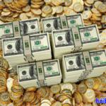 Bitcoin là gì? Cách kiếm Bitcoin đơn giản nhất